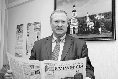 khomyakovsk