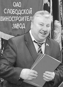 yagovkin