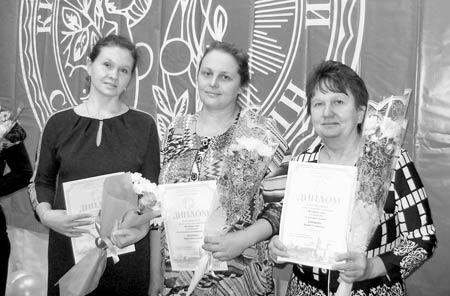 Лауреаты конкурса «Женщина года» - Е.В. Перкова, И.Н. Пентина, Ф.С. Крюкова