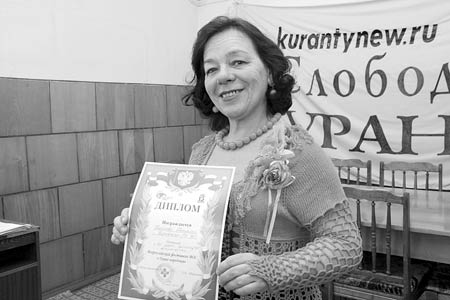 Н.П. Колесова
