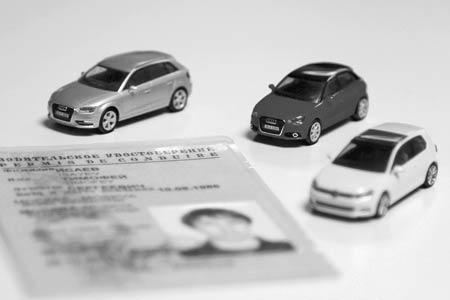 водительские права нового образца