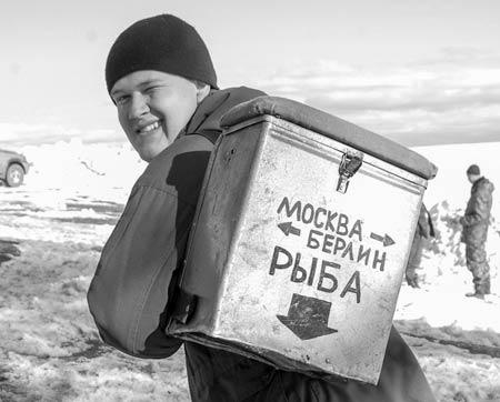 «Слободская мормышка-2014»