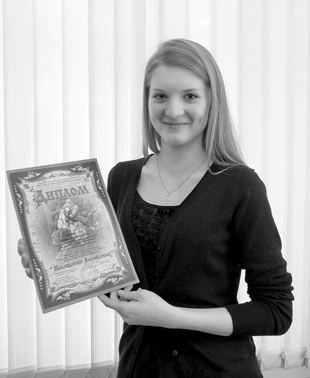 Елизавета Новикова, дипломантка Межрегионального конкурса «Наследники Васнецовых»