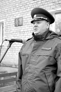 policeyskie