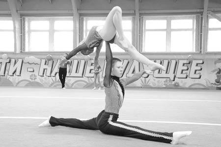 akrobaty