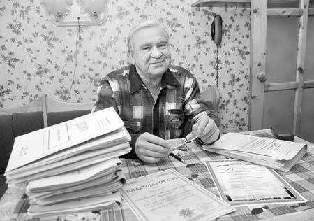 Председателя ТСЖ Н.Н. Булдаков