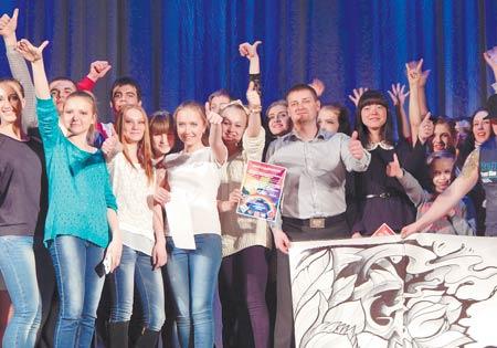 Фестиваль молодежного творчества