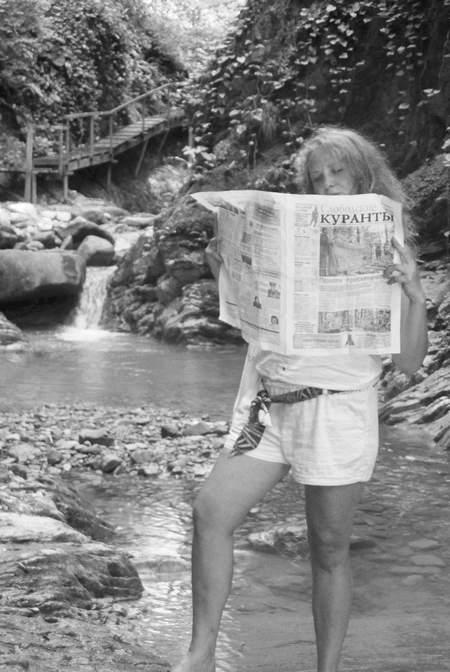 Рычкова с газетой