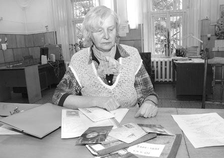 kazaeva