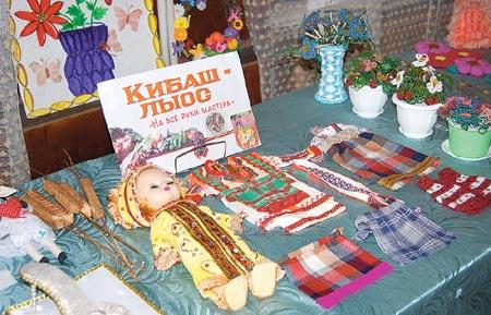 кибаш