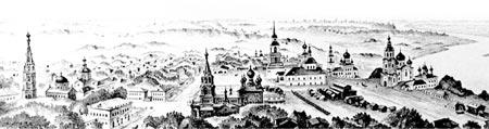 slavnyi