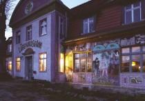 Музей лжи в Германии