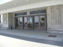 Музей мумий в Губене