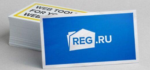 hosting_reg_ru