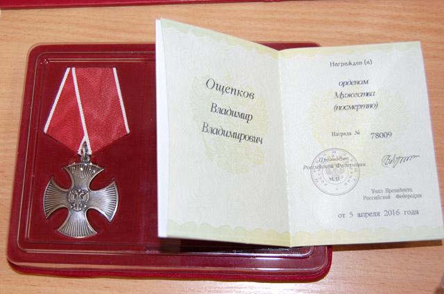 oschepkov3