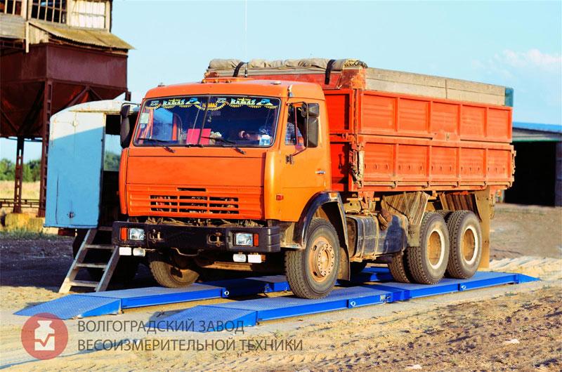 Весы ВАЛ автомобильные 30 тонн