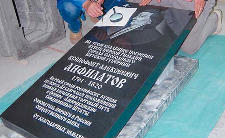 anfilatov400