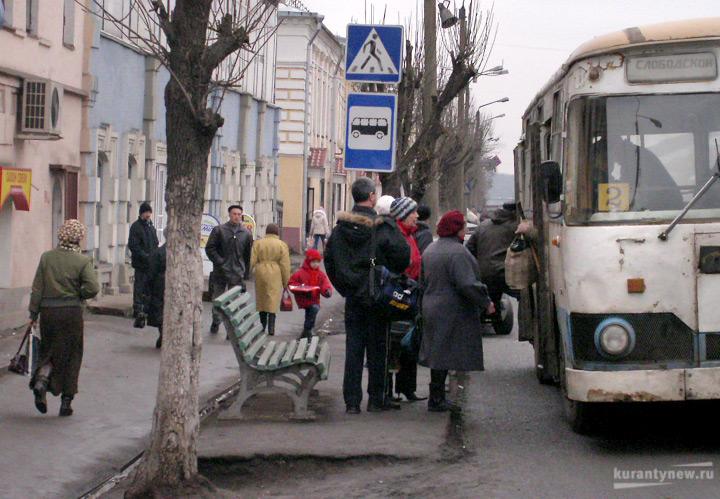 2005avtobus
