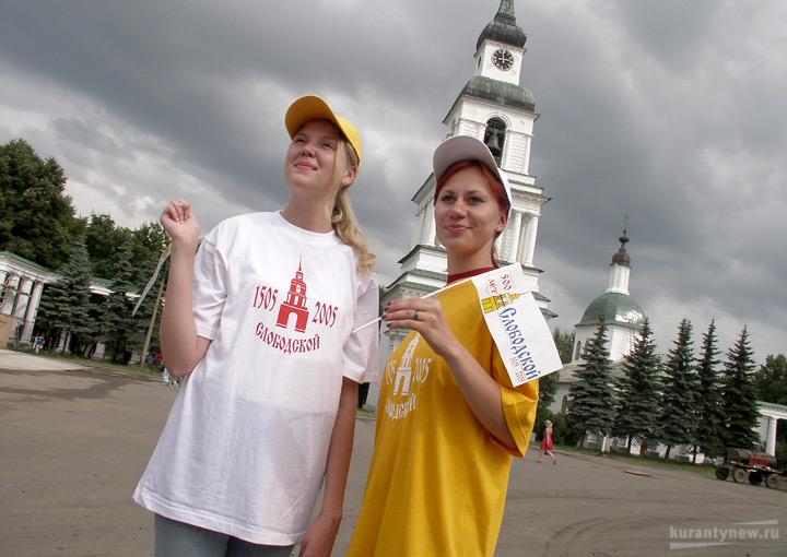 2005flazhki
