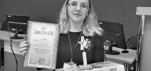 sheshukova