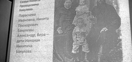 pokolennaya3