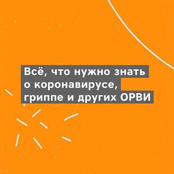 01_photo_2020-03-13_09-11-46
