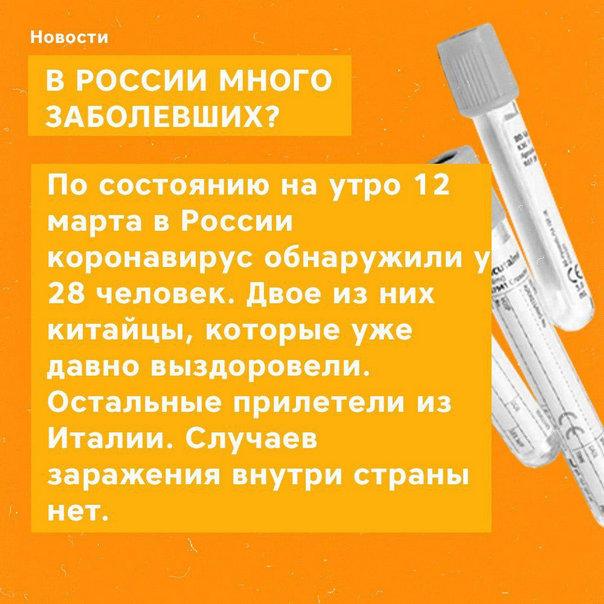 11_photo_2020-03-13_09-26-08