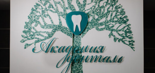 stomatologia-kirov-akademia-dental