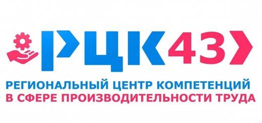 rck43